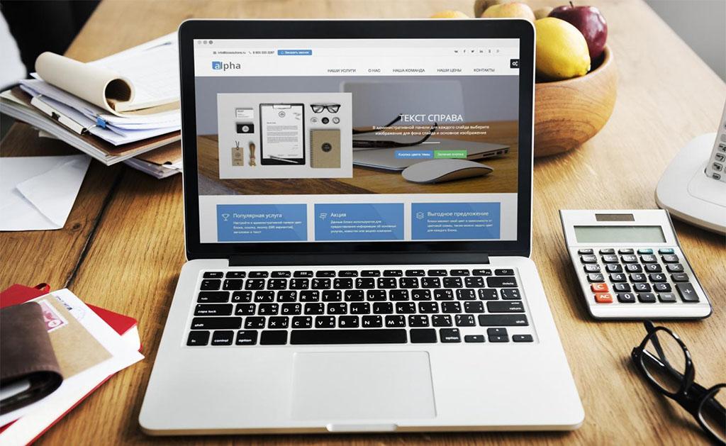 Создание сайта для рекламы услуг в Воронеже